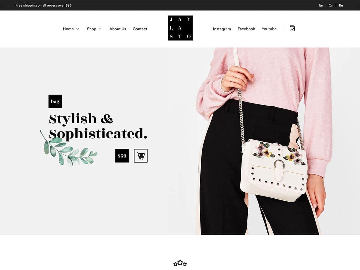 Jayla theme wordpress ecommerce